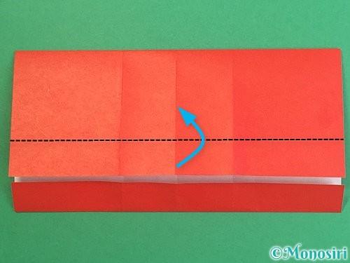 折り紙で獅子舞いの折り方手順9