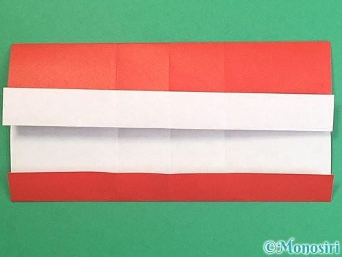 折り紙で獅子舞いの折り方手順10