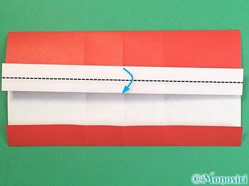 折り紙で獅子舞いの折り方手順11