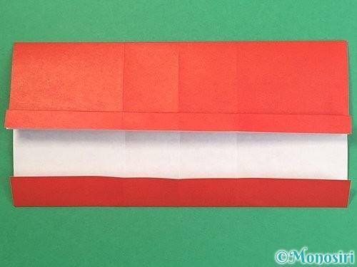 折り紙で獅子舞いの折り方手順12