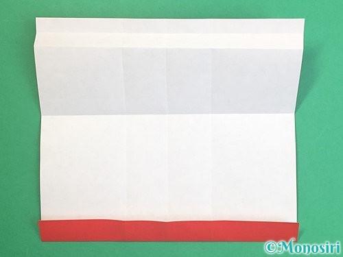 折り紙で獅子舞いの折り方手順13