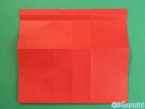 折り紙で獅子舞いの折り方手順14