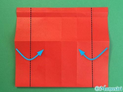 折り紙で獅子舞いの折り方手順15