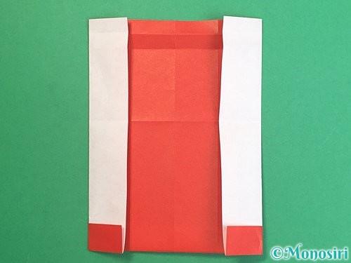 折り紙で獅子舞いの折り方手順16