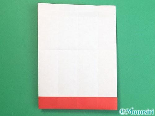 折り紙で獅子舞いの折り方手順17