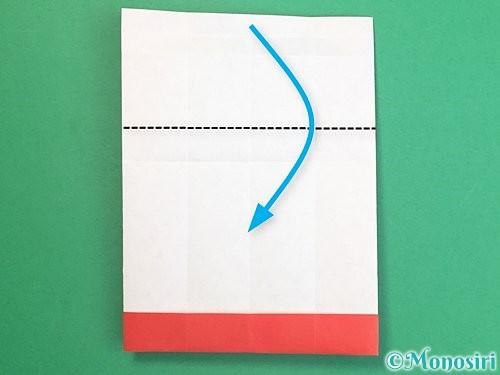 折り紙で獅子舞いの折り方手順18
