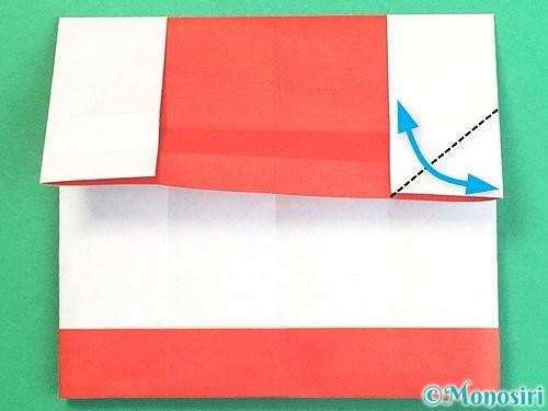 折り紙で獅子舞いの折り方手順20