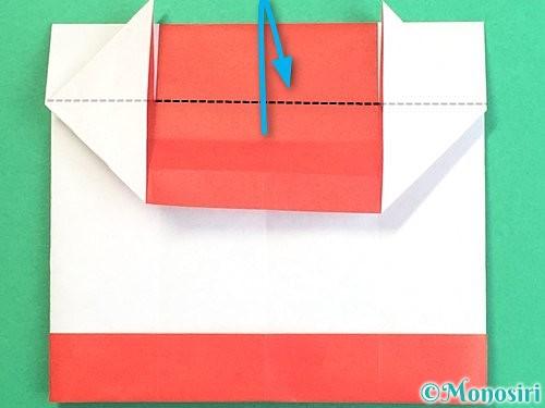 折り紙で獅子舞いの折り方手順26