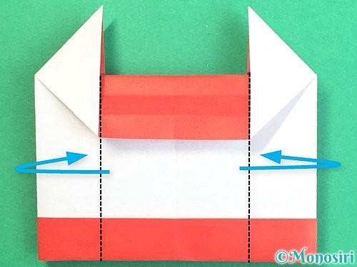 折り紙で獅子舞いの折り方手順28