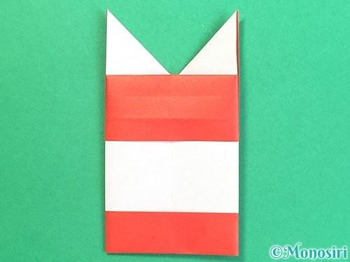 折り紙で獅子舞いの折り方手順29