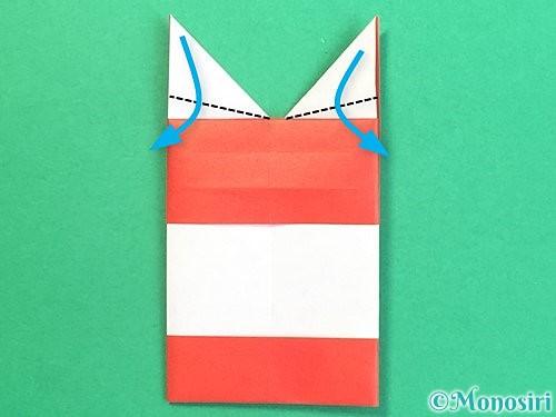 折り紙で獅子舞いの折り方手順30