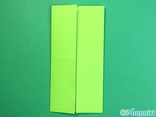 折り紙で獅子舞いの折り方手順35