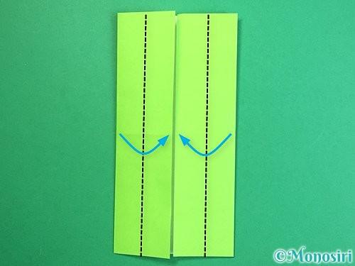 折り紙で獅子舞いの折り方手順36