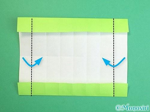 折り紙で獅子舞いの折り方手順41
