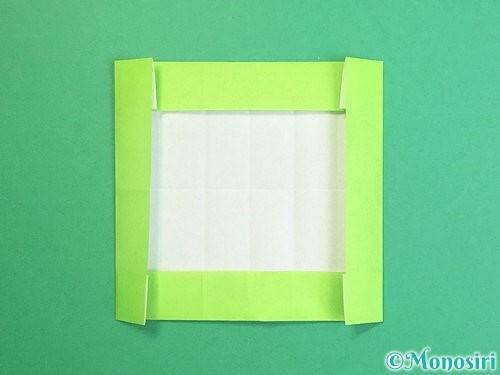 折り紙で獅子舞いの折り方手順42
