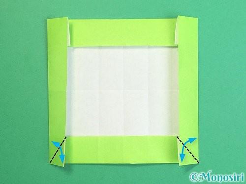 折り紙で獅子舞いの折り方手順43