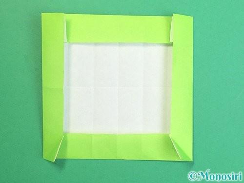 折り紙で獅子舞いの折り方手順44