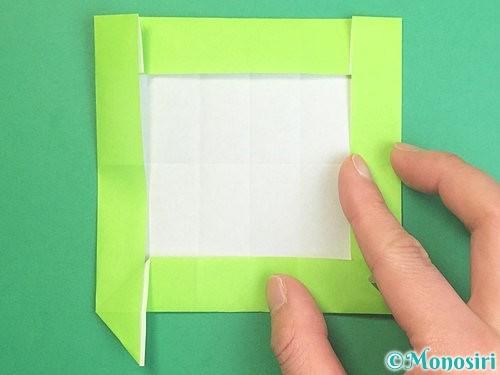折り紙で獅子舞いの折り方手順49