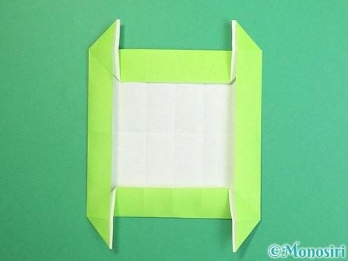 折り紙で獅子舞いの折り方手順51