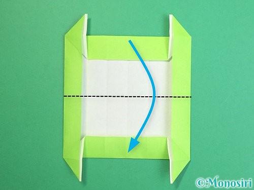 折り紙で獅子舞いの折り方手順52