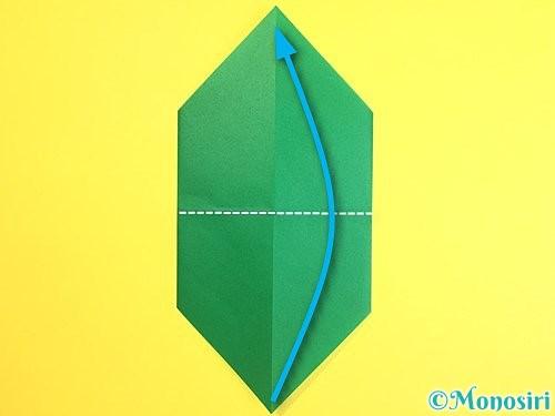 折り紙で門松の折り方手順6