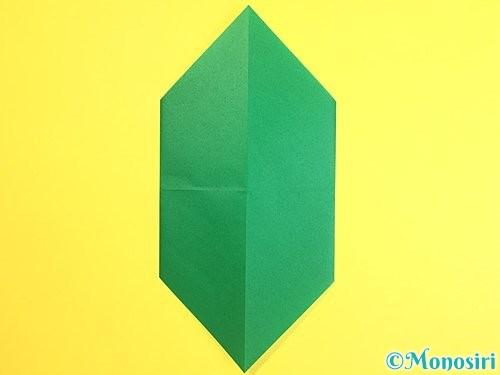折り紙で門松の折り方手順5
