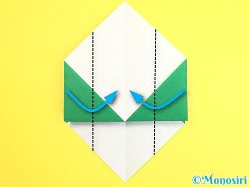 折り紙で門松の折り方手順11
