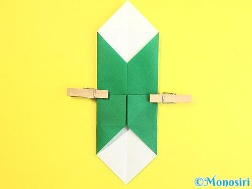 折り紙で門松の折り方手順12