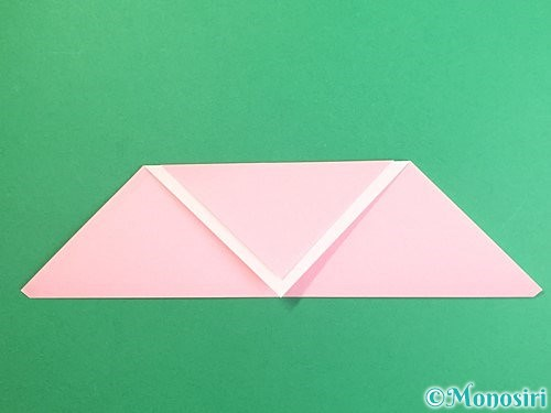 折り紙でポチ袋の折り方手順8