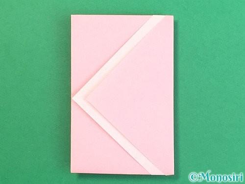 折り紙でポチ袋の折り方手順14
