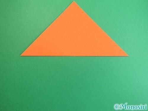 折り紙でポチ袋の折り方手順2