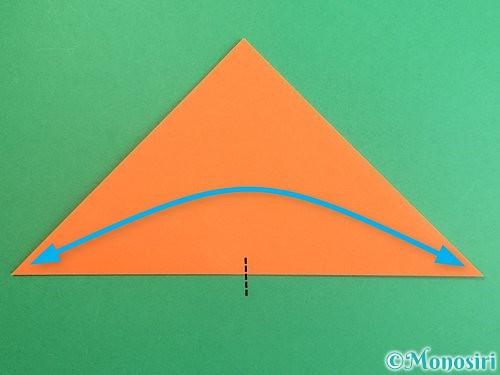 折り紙でポチ袋の折り方手順3