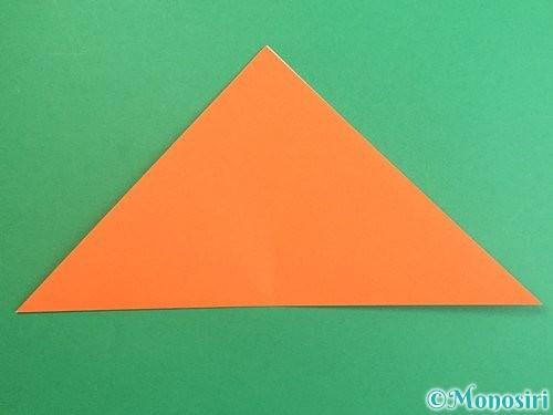 折り紙でポチ袋の折り方手順5