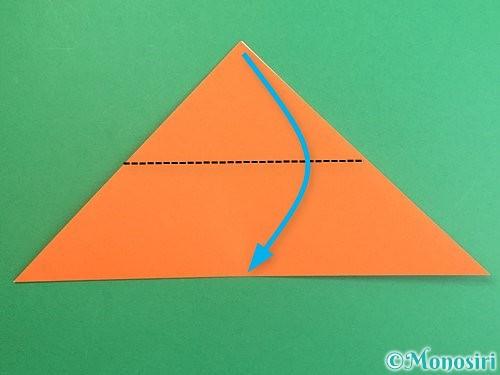 折り紙でポチ袋の折り方手順6
