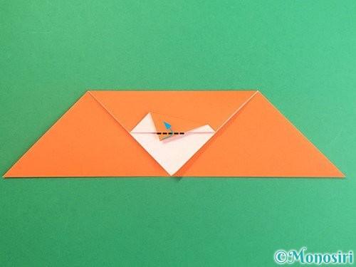 折り紙でポチ袋の折り方手順12