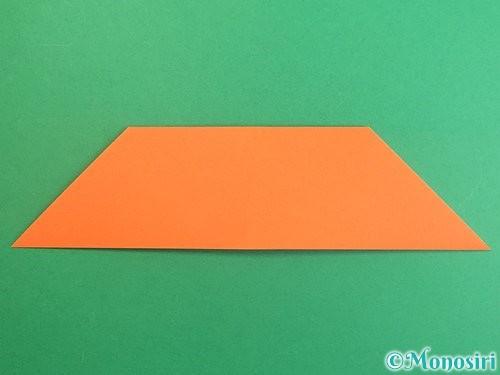 折り紙でポチ袋の折り方手順15