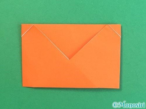 折り紙でポチ袋の折り方手順19