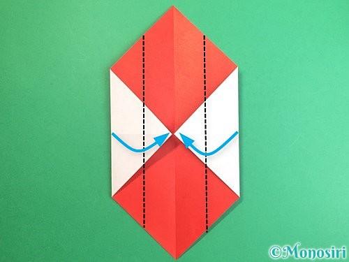 折り紙で鶴のポチ袋の折り方手順5