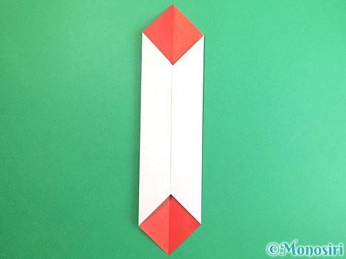 折り紙で鶴のポチ袋の折り方手順6