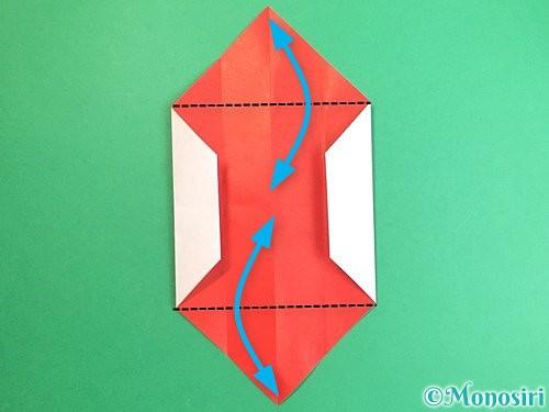 折り紙で鶴のポチ袋の折り方手順12