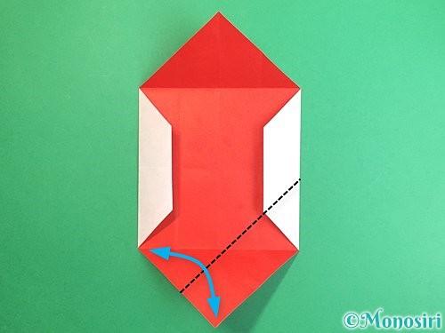 折り紙で鶴のポチ袋の折り方手順14