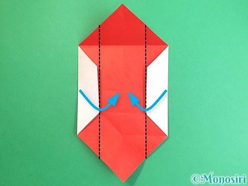 折り紙で鶴のポチ袋の折り方手順20