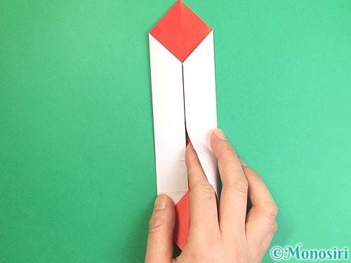 折り紙で鶴のポチ袋の折り方手順23