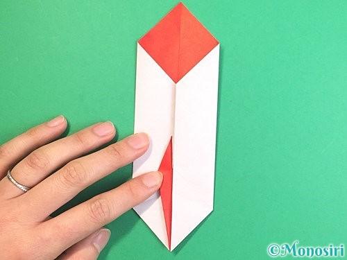折り紙で鶴のポチ袋の折り方手順44