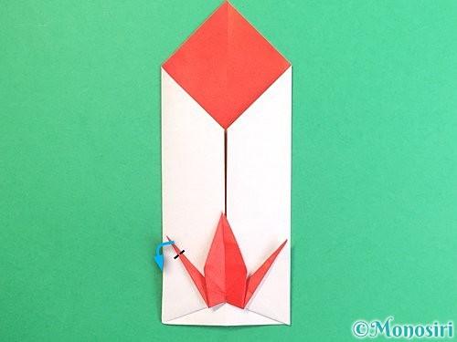 折り紙で鶴のポチ袋の折り方手順50