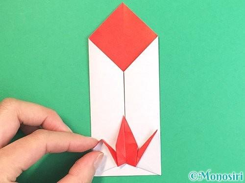 折り紙で鶴のポチ袋の折り方手順51