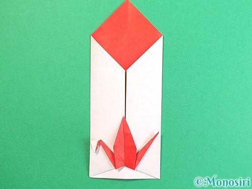 折り紙で鶴のポチ袋の折り方手順52