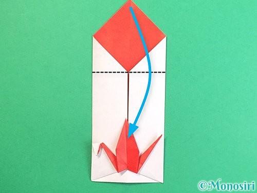 折り紙で鶴のポチ袋の折り方手順53