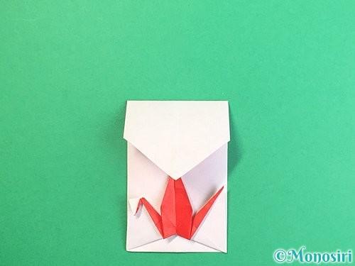 折り紙で鶴のポチ袋の折り方手順54