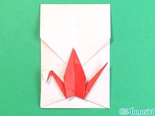 折り紙で鶴のポチ袋の折り方手順56